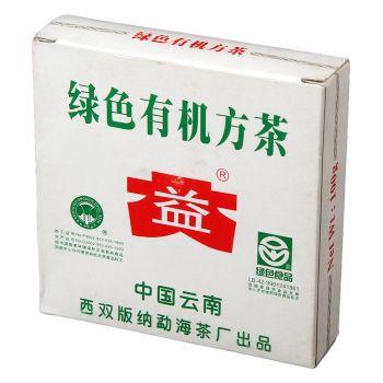 2004年 301 绿色有机小方砖100克 普洱茶价格¥12.5万