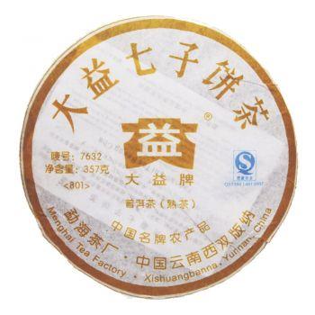 801 7632 普洱茶价格¥6100.00