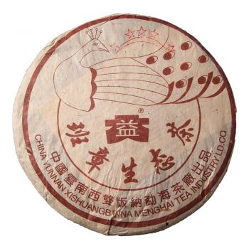2003年 五星孔雀班章饼普洱茶价格¥2220万