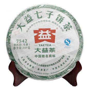 205 7542 普洱茶价格¥1.17万