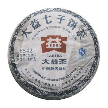 1301 8542 普洱茶价格¥3500.00