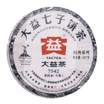 001 7542 普洱茶价格¥8400.00