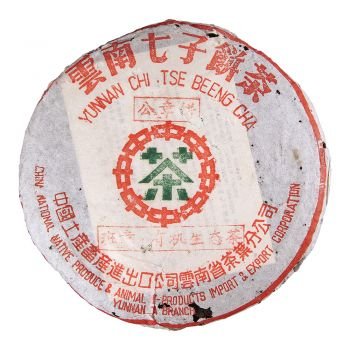 2001年 班章有机生态茶公章饼 普洱茶价格¥34万