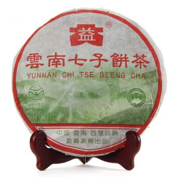 2004年 彩555彩票注册送彩金500克 普洱茶价格¥68万