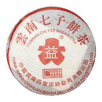 2004年 博字7572 普洱茶价格¥4.95万