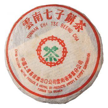 2002年 215 中茶绿印7542 普洱茶价格¥27万