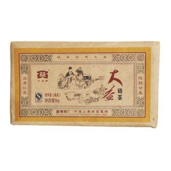 701 厚普砖1000克普洱茶价格¥7800.00