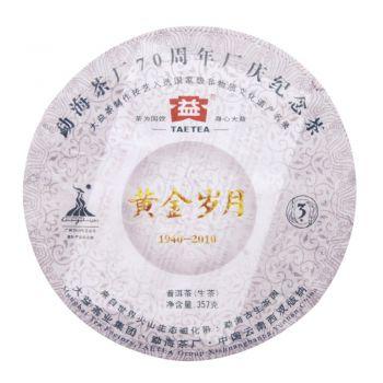 001 黄金岁月(生) 普洱茶价格¥1.35万