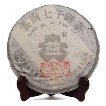 2003年 301 银555彩票注册送彩金 普洱茶价格¥192万