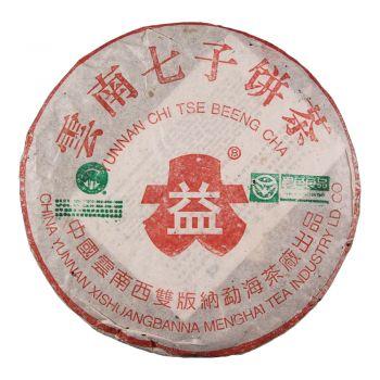 429 7542 绿色生态 普洱茶价格¥25万