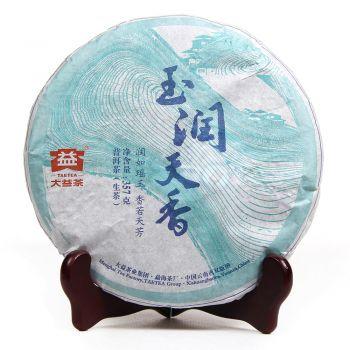 1401 玉润天香 普洱茶价格¥4900.00