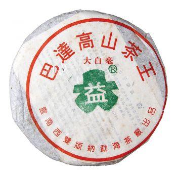 2003年 巴达大白毫200克 普洱茶价格¥5.6万