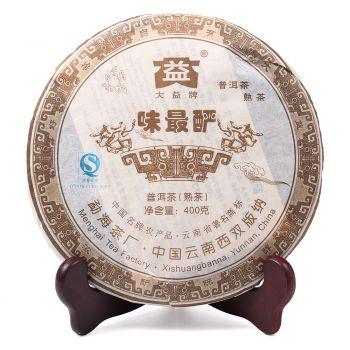 701 味最酽普饼普洱茶价格¥7050.00