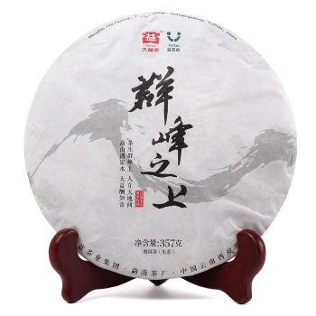 1601 群峰之上 普洱茶价格¥5.8万