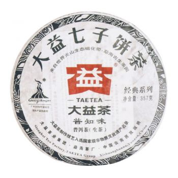 001 普知味 普洱茶价格¥3700.00