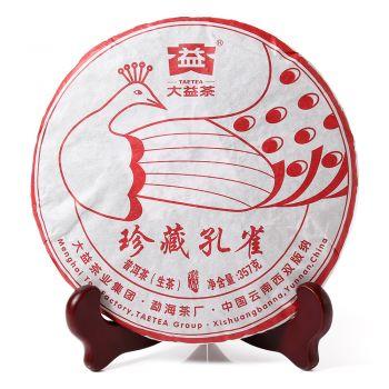 1601 珍藏孔雀 普洱茶价格¥13.9万