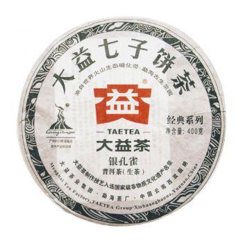 001 银孔雀 普洱茶价格¥8300.00