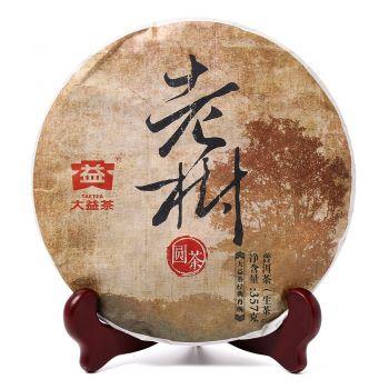 1601 老树圆茶生饼 普洱茶价格¥4.78万