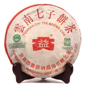 2003年 302 绿色生态青饼375克普洱茶价格¥135万
