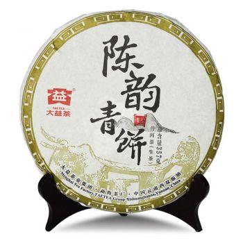 1501 陈韵青饼 普洱茶价格¥6300.00