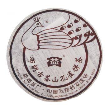 601 布朗山孔雀饼茶普洱茶价格¥61.5万