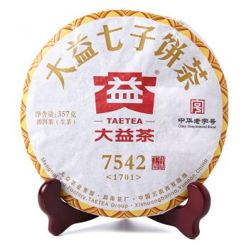 1701 7542 普洱茶价格¥9700.00