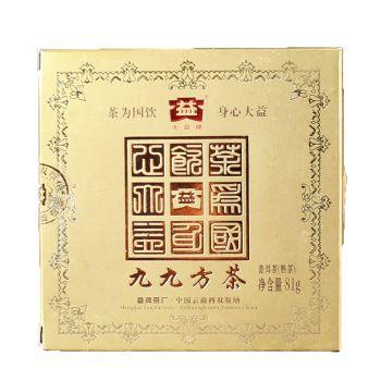 901 九九方茶普洱茶价格¥8000.00