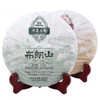 1601 布朗山555彩票注册送彩金庄园生熟套装 普洱茶价格¥4.75万