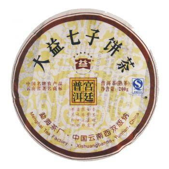 701 宫廷普饼普洱茶价格¥5800.00