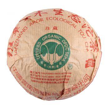 2004年珍藏青沱 班章 白菜沱普洱茶价格¥185万