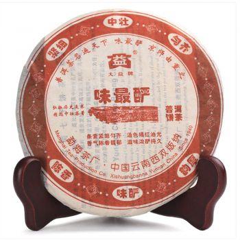 601 味最酽普饼400克普洱茶价格¥2.2万