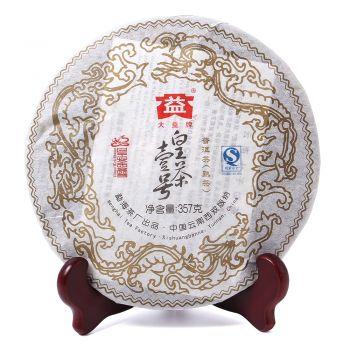 2007年 皇茶一号熟饼 普洱茶价格¥8.3万
