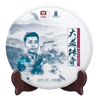 1501 555彩票注册送彩金传奇 普洱茶价格¥7950.00