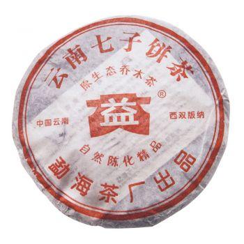 501 原生态乔木青饼茶 普洱茶价格¥39万
