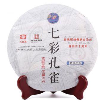1301 七彩孔雀 普洱茶价格¥5.5万