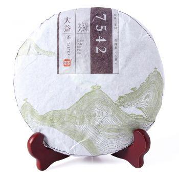 1501 7542 普洱茶价格¥3900.00