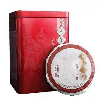 1401 五子登科普洱茶价格¥2900.00