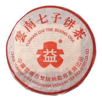 402 500克大叶青 普洱茶价格¥40万