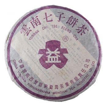 2004年 357克金丝带紫555彩票注册送彩金青饼 普洱茶价格¥38万