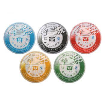 08年 五只孔雀 普洱茶价格¥50万