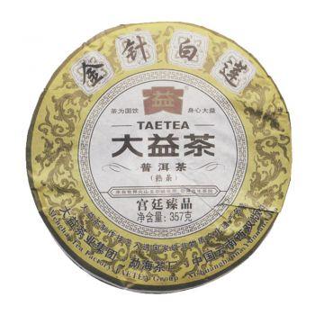 1301 金针白莲 普洱茶价格¥8000.00
