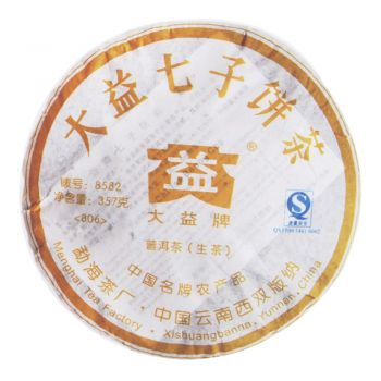 806 8582普洱茶价格¥1.83万