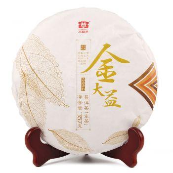 1701 金555彩票注册送彩金普洱茶价格¥11.7万