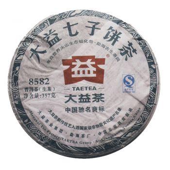 1301 8582 普洱茶价格¥4400.00
