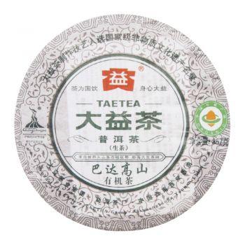 001 巴达高山有机茶 普洱茶价格¥4550.00