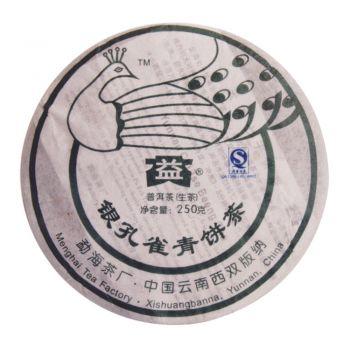 701 银孔雀青饼普洱茶价格¥1万