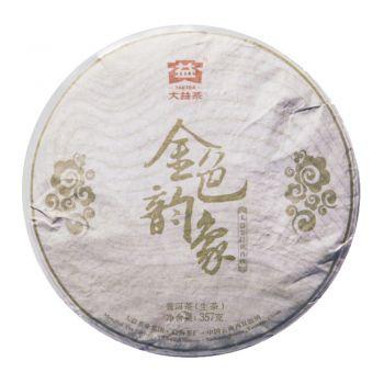 1301 金色韵象普洱茶价格¥1.55万