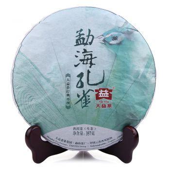1401 勐海孔雀普洱茶价格¥6.9万