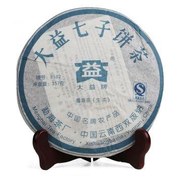 701 8582普洱茶价格¥2.12万