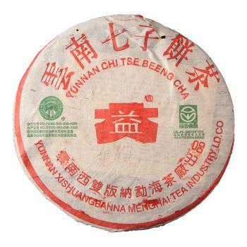 2003年 302 绿色生态青饼357克 普洱茶价格¥100万